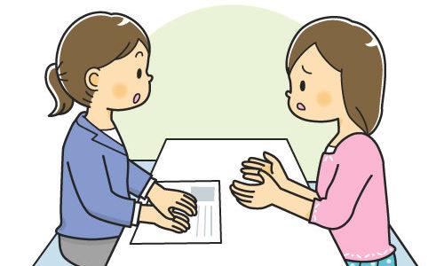 個人面談で、あなたの要望を先生へ伝えるコツ